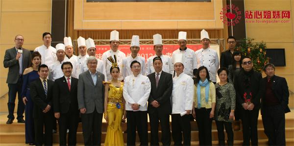 """""""晚宴新闻发布会的加拿大中华烹饪协会会员"""