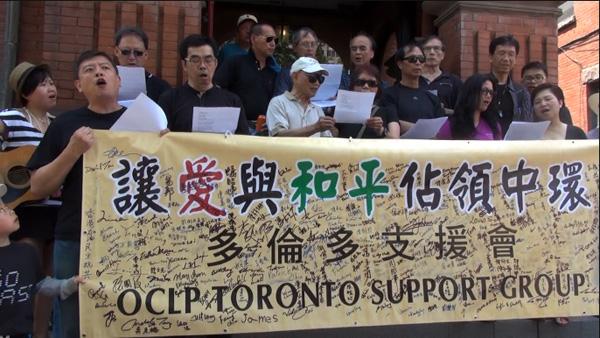 """这两个组织还发表三点声明:""""(一) 香港特区政府和中国政府有责任实践中英联合声明及基本法中对「一国两制、高度自治、港人治港」的承诺,尊重香港民意,以具公民提名、符合国际普及平等标准的方式让香港公民在2017年普选特区行政长官;以和平公民抗命方式去表达公民诉求是国际人权公约所赋予的国际公民权利,不容香港警方以不必要的暴力践踏、清场或拘捕检控。香港警方应立刻释放所有在遮打道的被拘捕者,终止对其所有的无理对待及检控,并查处使用暴力者及有关暴力行动的决策官员;(三) 我们呼吁国际社会包括加拿大政府、社"""
